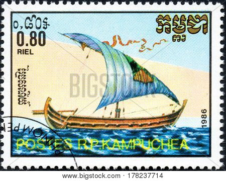 UKRAINE - CIRCA 2017: A postage stamp 0.80R printed in Cambodia shows old sailing ship Nile barge series Medieval Ships circa 1986