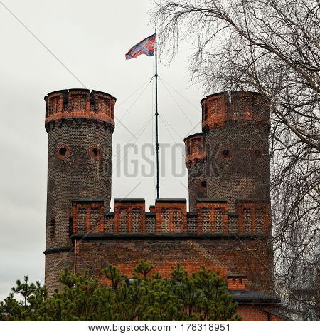 Fortress (later Fort). Friedrichsburg fortress, which existed in königsberg (today's Kaliningrad)