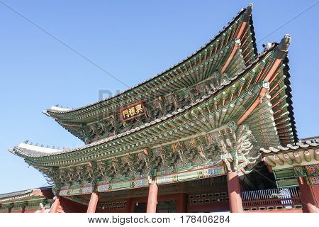 architecture of ancient roof taken at palace in Seoul South Korea on 14 February 2017