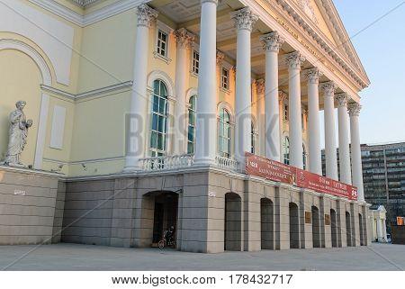 Tyumen, Russia - April 22, 2010: Tyumen dramatic theater on sunset sun