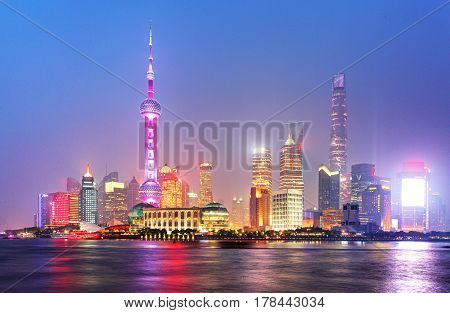 Shanghai skyline in a China.at a nigth
