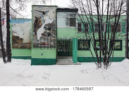 YELIZOVO CITY KAMCHATKA PENINSULA RUSSIAN FEDERATION - JANUARY 5 2017: Winter view of building of Kronotsky Nature Biosphere Reserve Visitor Center and Museum of Kamchatka Nature.