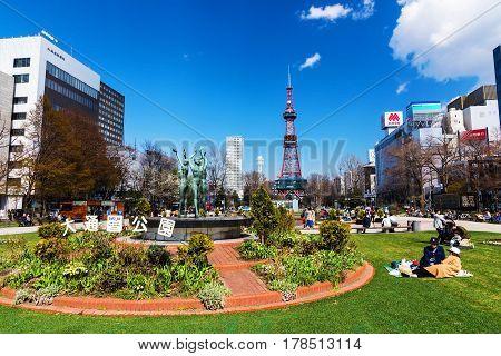 Odori Park#, Sapporo