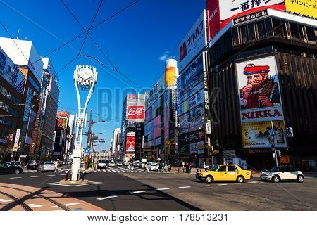 Susukino District Against Blue Sky, Sapporo