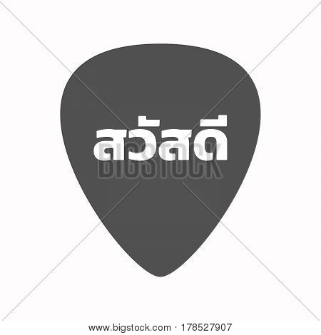 Isolated Guitar Plectrum With  The Text Hello! In The Thai Language