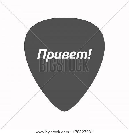 Isolated Guitar Plectrum With  The Text Hello In The Russian Language