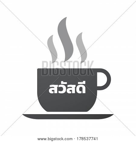 Isolated Coffee Mug With  The Text Hello! In The Thai Language