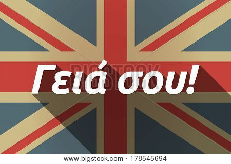 Long Shadow Uk Flag With  The Text Hello In The  Greek   Language