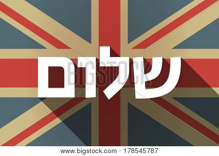 Long Shadow Uk Flag With  The Text Hello In The Hebrew Language