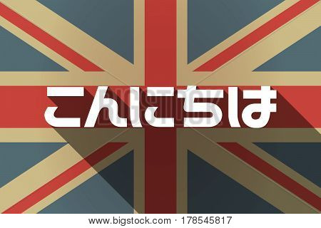 Long Shadow Uk Flag With  The Text Hello In The Japanese  Language