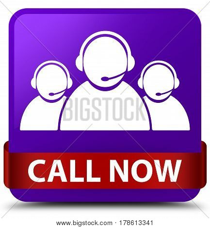 Call Now (customer Care Team Icon) Purple Square Button Red Ribbon In Middle