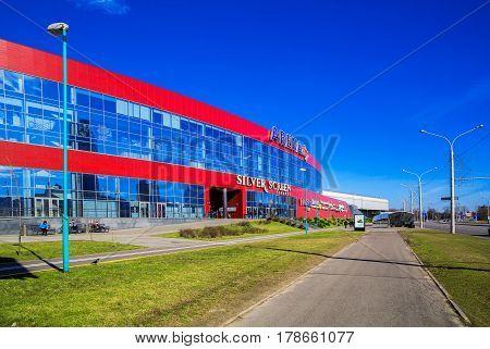 Minsk Belarus - March 23 2017 modern architecture shopping center