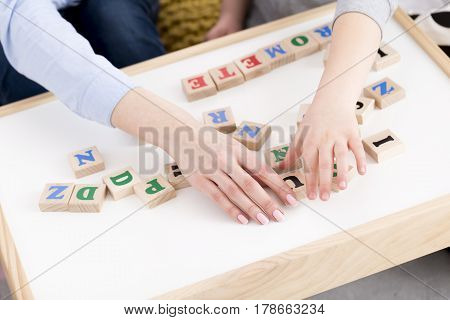 Building Blocks With Letters