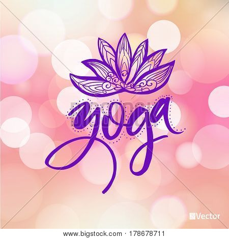 Logo for yoga studio or meditation class. Spa logo design watercolor elements. Meditation concept. Silhouette lotos. Vector illustration for t-shirt print.
