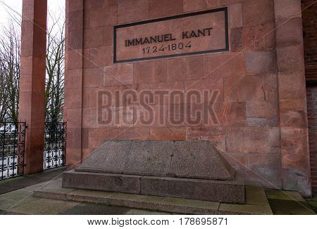 KALININGRAD, RUSSIA - MAR 19, 2017: The Grave Of Emmanuel Kant. Immanuel Kant - German philosopher, the founder of German classical philosophy