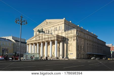 MOSCOW, RUSSIA - JANUARY 30, 2017: View of the State Academic Bolshoi Theatre of Russia the largest Russian Opera and Ballet Theatre built in 1856 landmark