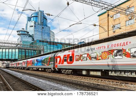 SAMARA RUSSIA - MARCH 26 2017: Mobile exhibition and lecture complex of Russian Railways arrived at the Samara rail terminal of the Kuibyshev Railway