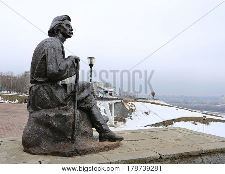 The monument to the Soviet writer Maxim Gorky