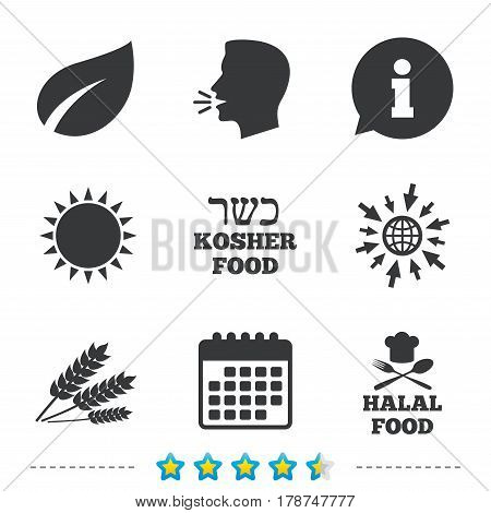 Natural food icons. Halal and Kosher signs. Gluten free. Chief hat with fork and spoon symbol. Information, go to web and calendar icons. Sun and loud speak symbol. Vector
