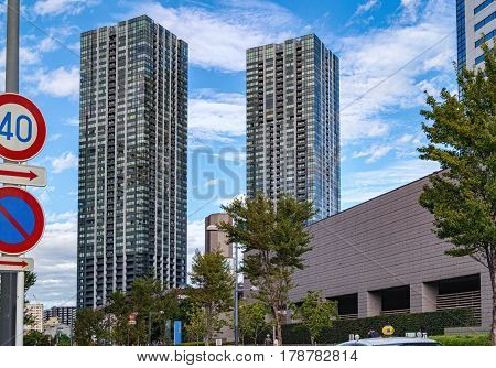 High-rise Residential Buildings In Modern District Of Tokyo
