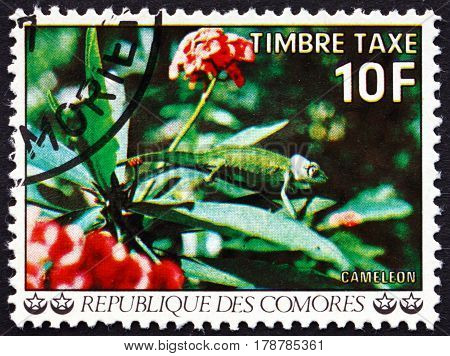 COMOROS - CIRCA 1977: a stamp printed in Comoros shows Chameleon Lizard circa 1977