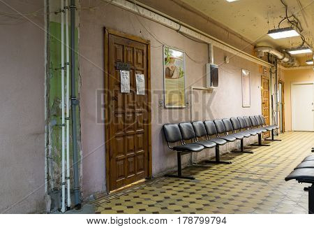 BALASHIKHA/ RUSSIA - OCTOBER 13, 2015. Interior of a corridor of the old municipal city hospital. City Balashikha, Moscow region, Russia.