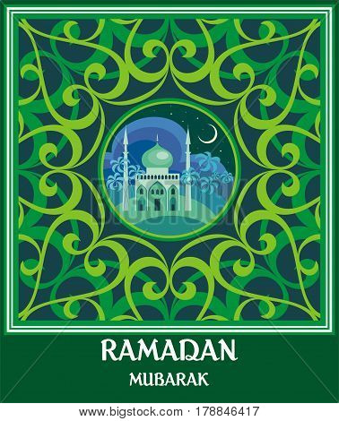 Ramadan Mubarak Card Green.eps