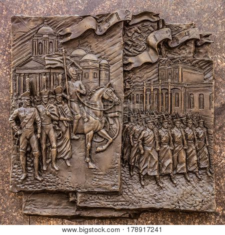Belgorod Russia -October 08 2016: Historical bas-relief in Belgorod the obelisk of military glory depicting soldiers going for the war in 1812 and 1914.
