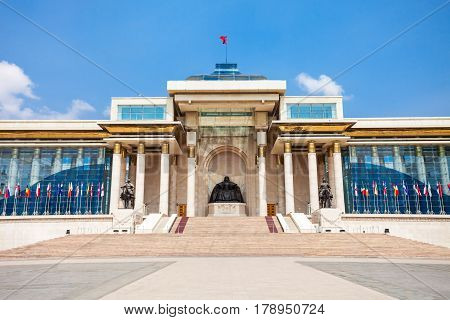 Government Palace In Ulaanbaatar