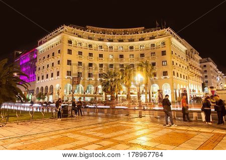 Aristotelous Square In Thessaloniki