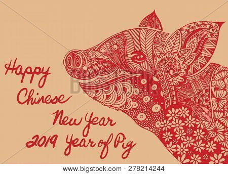 Happy Chinese New Year Card Is Chinese Lantern And Pig Zodiac , Year Of Pig , Vector Design