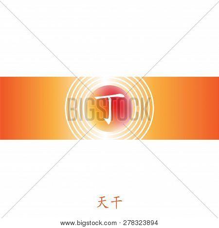 Four Pillars Of Destiny. Chinese Feng Shui Horoscope Letters. Bazi Infographic Elements. Translation