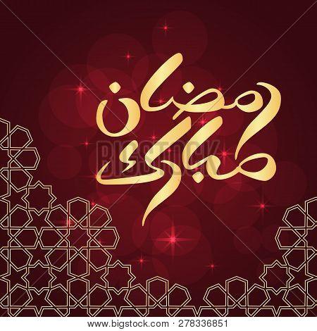 Ramadan Greeting Card On Red Background. Arabic Calligraphy. Vector Illustration. Ramadan Mubarak Me