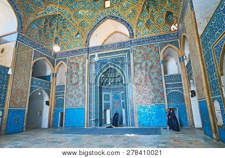 Yazd, Iran - October 18, 2017: The Dazzling Islamic Patterns In Jameh Mosque With A View On Unique F