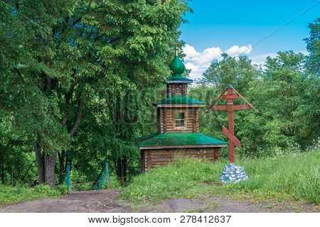 The Holy Source Of St. Nicholas The Wonderworker In The City Of Tutaev, Yaroslavl Region.