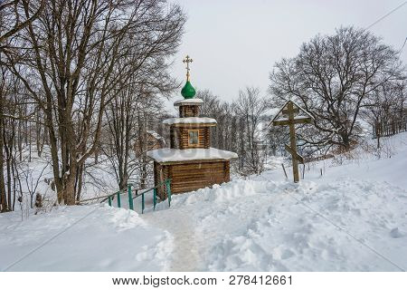 The Holy Spring Of St. Nicholas The Wonderworker In The City Of Tutaev, Yaroslavl Region.