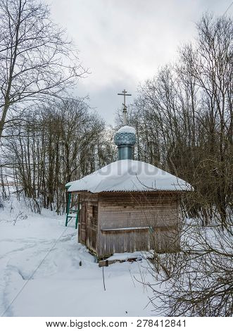The Holy Spring Of The Savior On The Kovat River, Tutaevsky District.