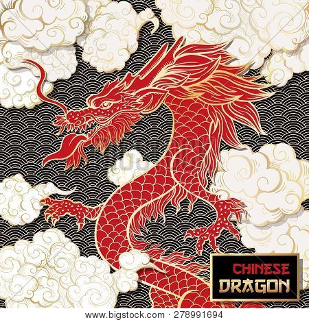 Chinese Dragon Vector Illustration. Red Serpent And Hand Drawn Clouds With Golden Outline Drawing. M