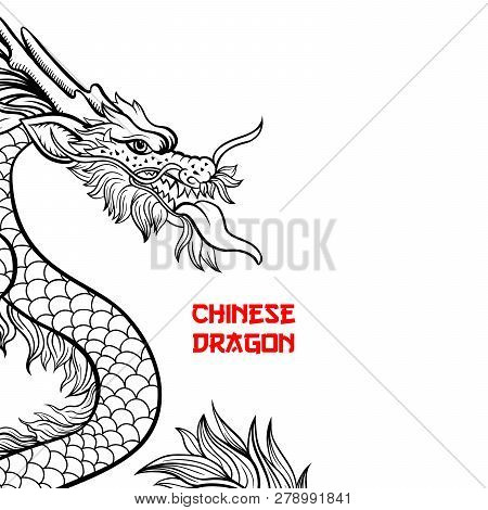 Chinese Dragon Hand Drawn Vector Illustration. Mythical Creature Ink Pen Sketch. Black And White Cli
