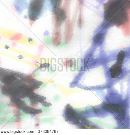 Pastel Blured Pattern. Colored Cloudy Paint. Rainbow Blured Gradient. Gentle Watercolour Gradient. P