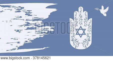 Palm With Openwork Ornament, Star Of David, Dove - Abstract Style Grunge Background - Vector. Rosh H