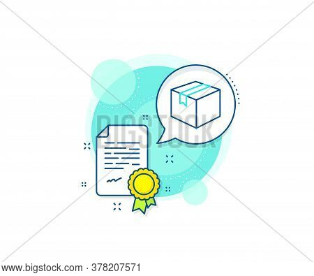 Logistics Delivery Sign. Certification Complex Icon. Shipping Box Line Icon. Parcels Tracking Symbol