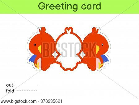 Cute Parrot Fold-a-long Greeting Card Template. Great For Birthdays, Baby Showers, Themed Parties. P