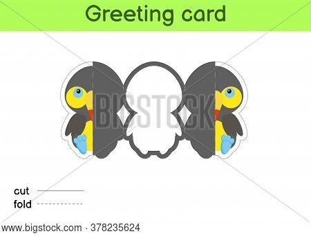Cute Toucan Fold-a-long Greeting Card Template. Great For Birthdays, Baby Showers, Themed Parties. P