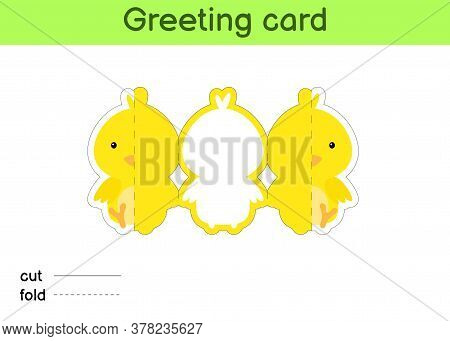 Cute Chick Fold-a-long Greeting Card Template. Great For Birthdays, Baby Showers, Themed Parties. Pr