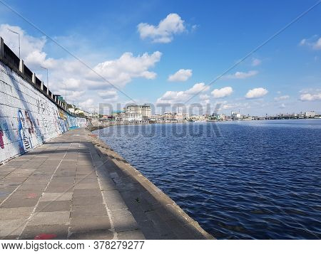 Ukraine, Kiev - May 06, 2020: Postal Embankment Of The City Of Kiev On Keratin. Quarantine During Co