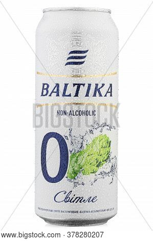 Ukraine, Kyiv - June 23. 2020: Aluminium Can Beer Baltika, Non Alcoholic 0,  On White Background. In