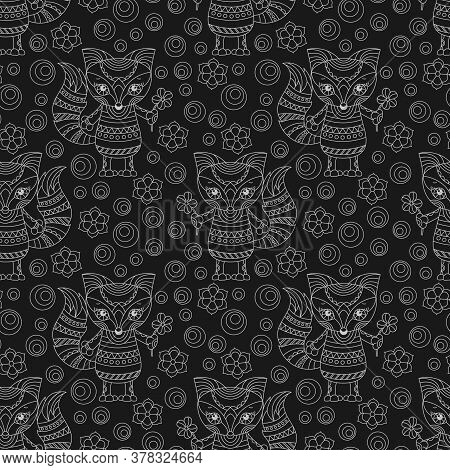 Seamless Pattern With Cute Cartoon Foxes, Raccoons And Flowers, Light Animal Outlines On A Dark Back