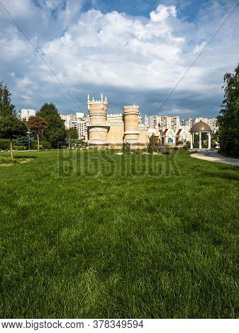 Moscow, Russia - Jule 27. 2020. Venue For Moscow Seasons Festival In Zelenograd