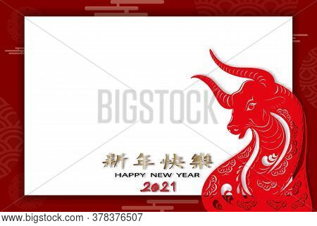Paper Art Red Bull With Happy Chinese New Year 2021 In Gold With Copy Space, Zodiac Sign,year Of Ox